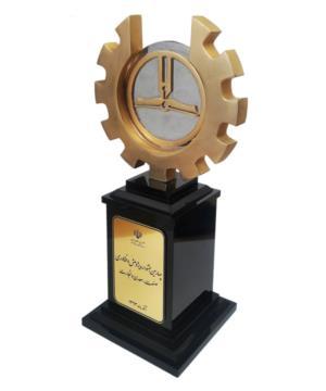 چهارمین جشنواره پژوهش و فناوری  صنعت، معدن و تجارت آذرماه 93
